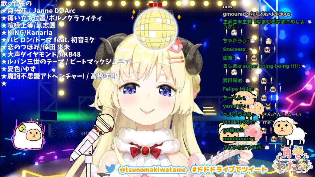2021 01 13 118 【歌枠】第36回!わためぇ Night Fever!!【角巻わため/ホロライブ4期生】