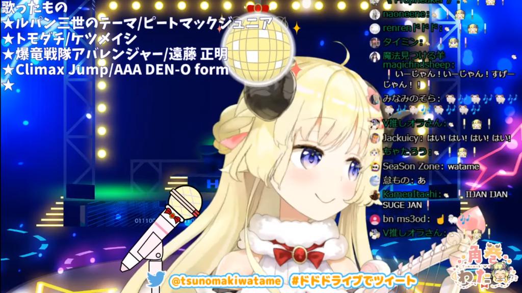 2021 01 14 72 1 【歌枠】第24回!わためぇ Night Fever!!【角巻わため/ホロライブ4期生】