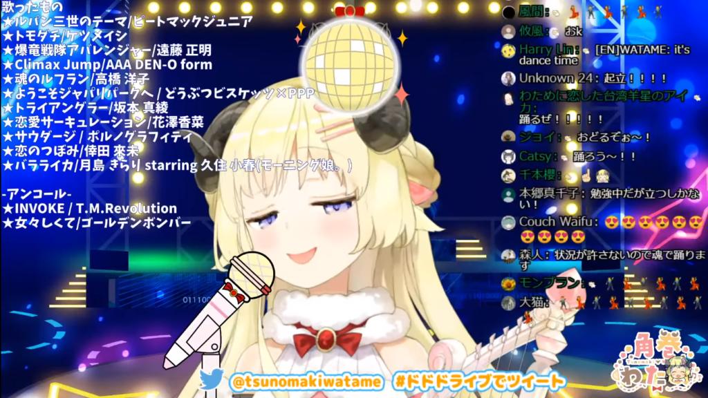 2021 01 14 76 【歌枠】第24回!わためぇ Night Fever!!【角巻わため/ホロライブ4期生】