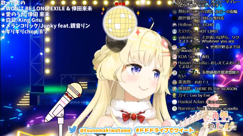 2021 01 15 118 【歌枠】第23回!わためぇ Night Fever!!【角巻わため/ホロライブ4期生】