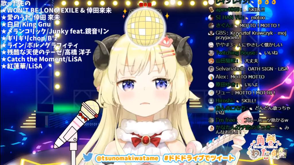 2021 01 15 119 【歌枠】第23回!わためぇ Night Fever!!【角巻わため/ホロライブ4期生】