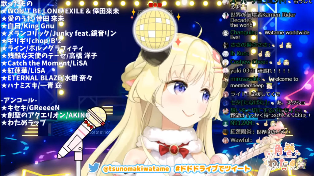 2021 01 15 121 【歌枠】第23回!わためぇ Night Fever!!【角巻わため/ホロライブ4期生】