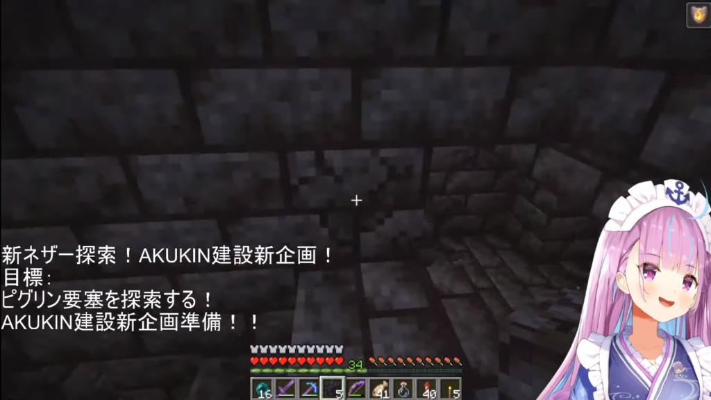 2021 01 18 64 【Minecraft】AKUKIN建設ううう!!れっつごー!!!【湊あくあ/ホロライブ】