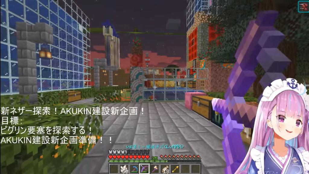 2021 01 18 69 【Minecraft】AKUKIN建設ううう!!れっつごー!!!【湊あくあ/ホロライブ】
