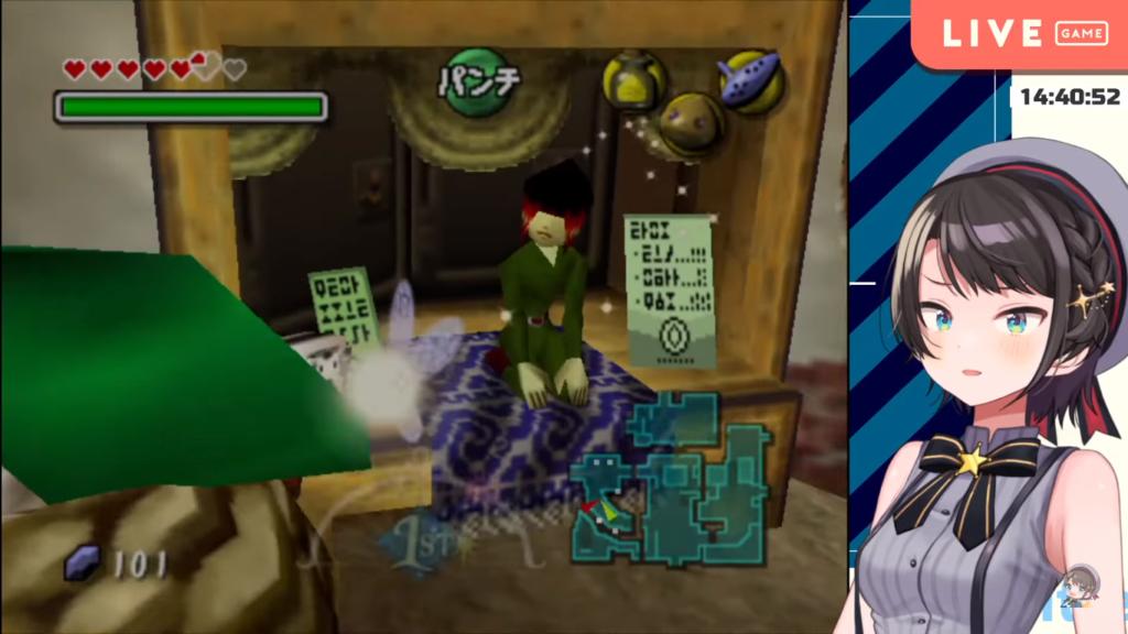 2021 01 25 26 1 【#7】仮面集めーー!!!!:The Legend of Zelda: Majora's Mask【ホロライブ/大空スバル】