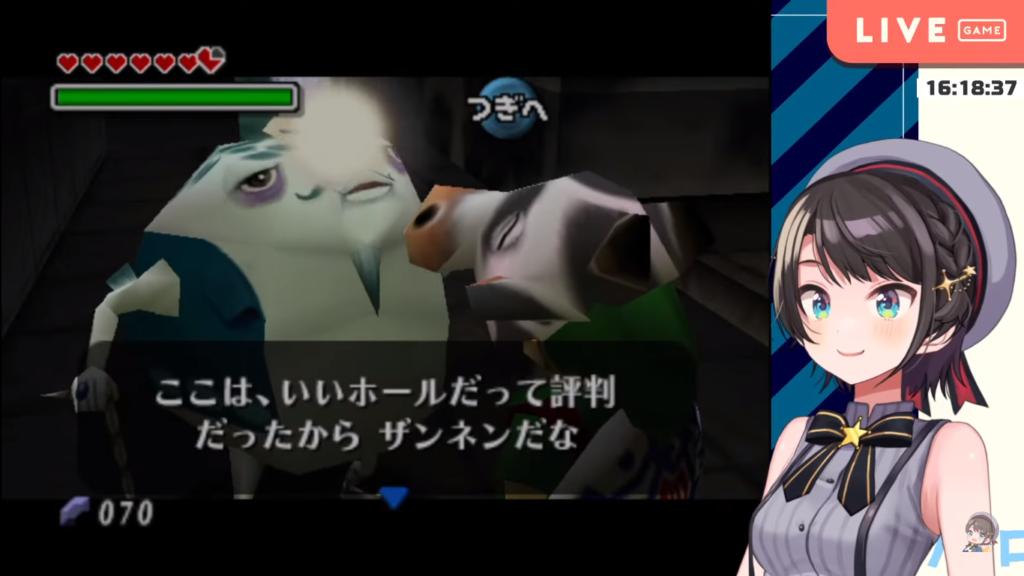 2021 01 25 28 1 【#7】仮面集めーー!!!!:The Legend of Zelda: Majora's Mask【ホロライブ/大空スバル】