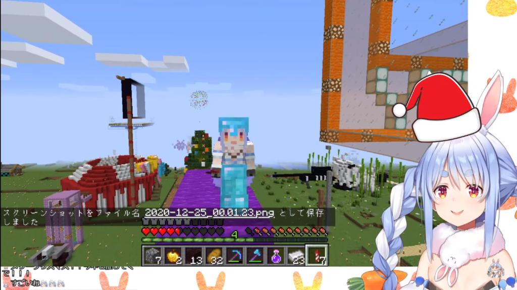 2021 01 26 95 【Minecraft】ぺこサンタが空飛ぶソリで登場ぺこ!【ホロライブ/兎田ぺこら】