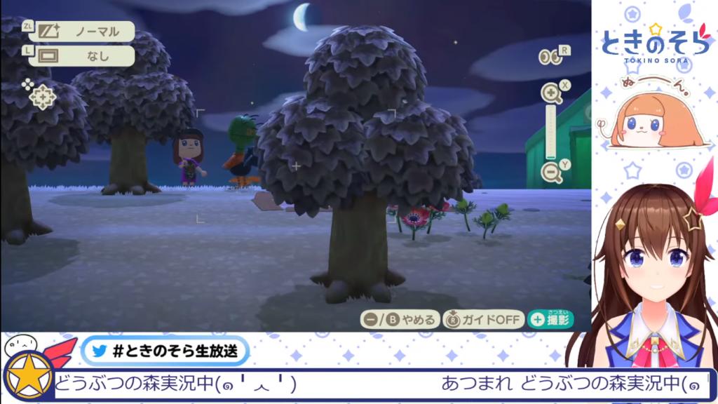2021 01 29 84 【あつまれどうぶつの森(animal crossing)】フータさんと初対面するだなも【#ときのそら生放送】