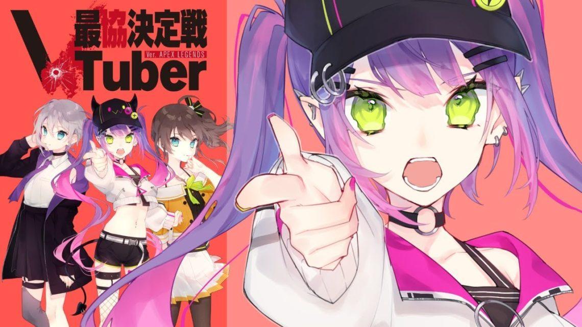 【APEX】VTuber最協決定戦参戦しますっ!#2【#とーますGO☆GO/ホロライブ】