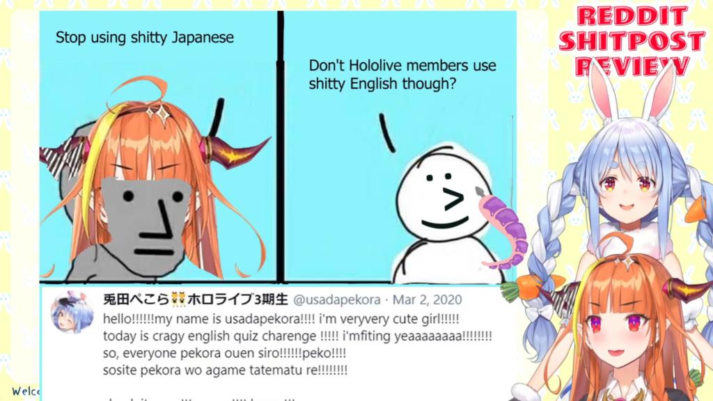 39f6a2377c5f8b6c86966dbbe6f2c8b9 Reddit Shitpost Review with Pekora senpai! ホロライブ/桐生ココ/兎田ぺこら