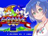 a 【メガドラ/MD】はじめてのソニック・ザ・ヘッジホッグ2【Sonic the Hedgehog2】