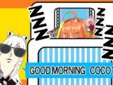 fu16 【起きるのか!?】会長もようねておる/Sleeping coco【起きないのか!?】