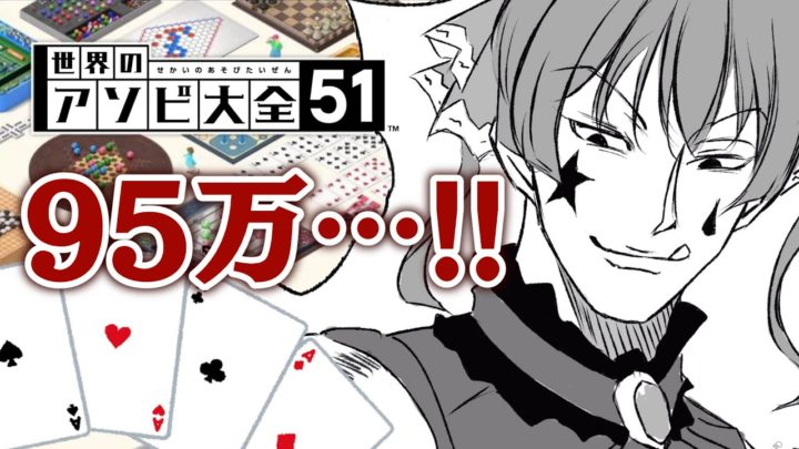 【95万♠記念】カードで勝負♦奇術師に不可能はない♣【ホロライブ/宝鐘マリン】