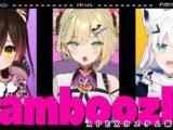 maxresdefault 2 3 【APEX】カスタム練習していく!【#bamboozle 】