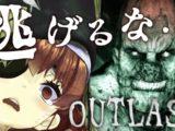 maxresdefault 3 6 【OUT LAST】逃げるな…恐怖の精神病院【ホロライブ/宝鐘マリン】