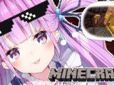 maxresdefault 4 3 【Minecraft】AKUKIN建設ううう!!れっつごー!!!【湊あくあ/ホロライブ】