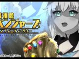 maxresdefault 5 6 【同時視聴】アベンジャーズ/インフィニティ・ウォー/Avengers: Infinity War【ホロライブ/白上フブキ】