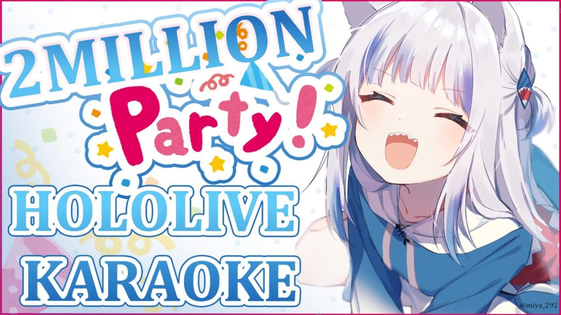ホロライブ史上初チャンネル登録者数200万人!!歌が上手すぎるサメちゃん!!【2MILLION PARTY】 HOLOLIVE KARAOKE!! #gurats2M