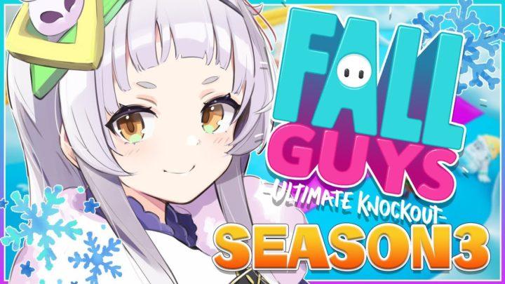 【Fall guys】新シーズンで1位とるぞぉ~!!!【ホロライブ/紫咲シオン】