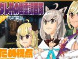 wa3 【Phasmophobia】初めての幽霊調査!バカタレ共で行けば怖くない!【角巻わため/ホロライブ4期生】