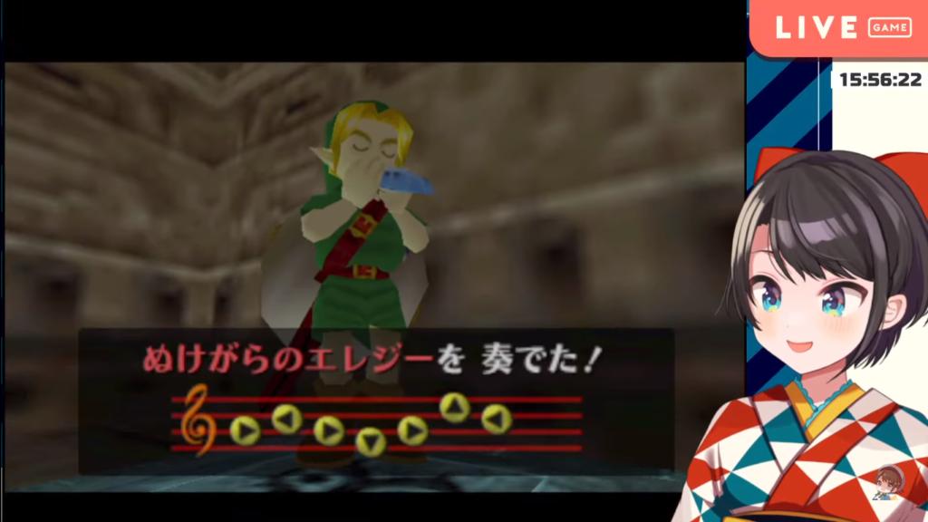 2021 02 01 3 1 【#9】最難関?!ロックビル!!!:The Legend of Zelda: Majora's Mask【ホロライブ/大空スバル】