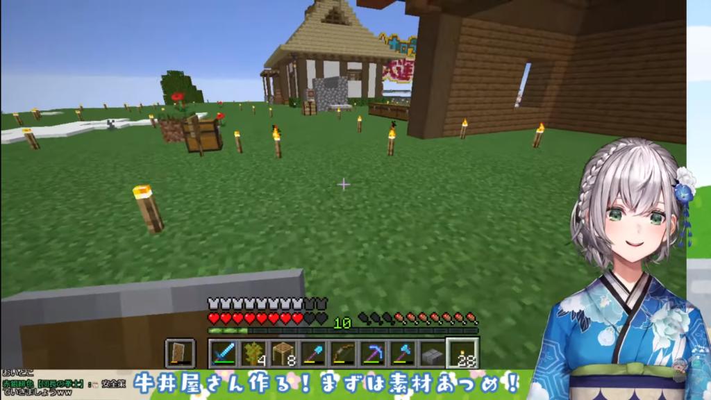 2021 02 02 47 【Minecraft】今度は牛丼屋(beef bowl shop)作り!まずは素材あつめから🔥【白銀ノエル/ホロライブ】