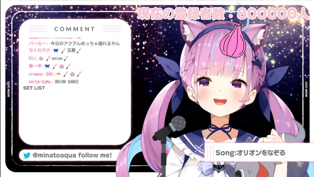 2021 02 04 103 【Singing!】Let's Party!! 80万人行っても止まらない!!【湊あくあ/ホロライブ】