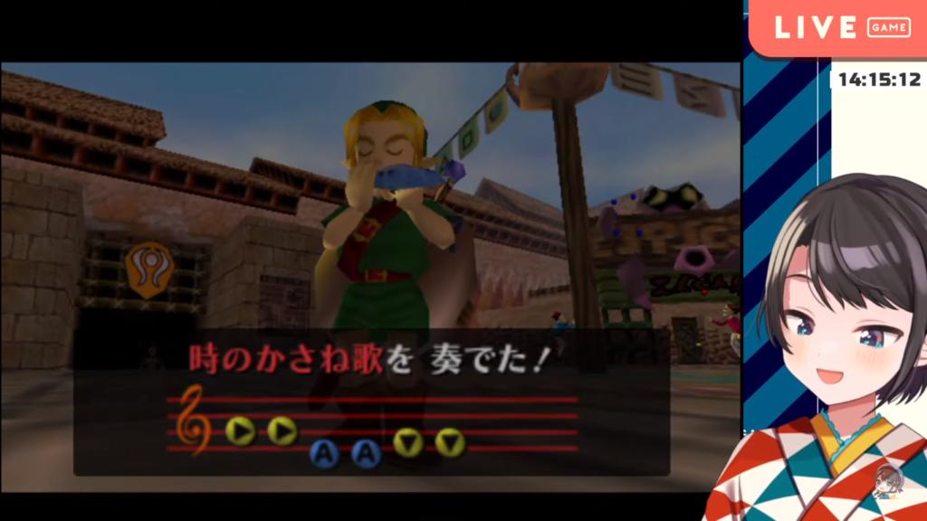 2021 02 07 16 【#10】仮面集める!!!:The Legend of Zelda: Majora's Mask【ホロライブ/大空スバル】