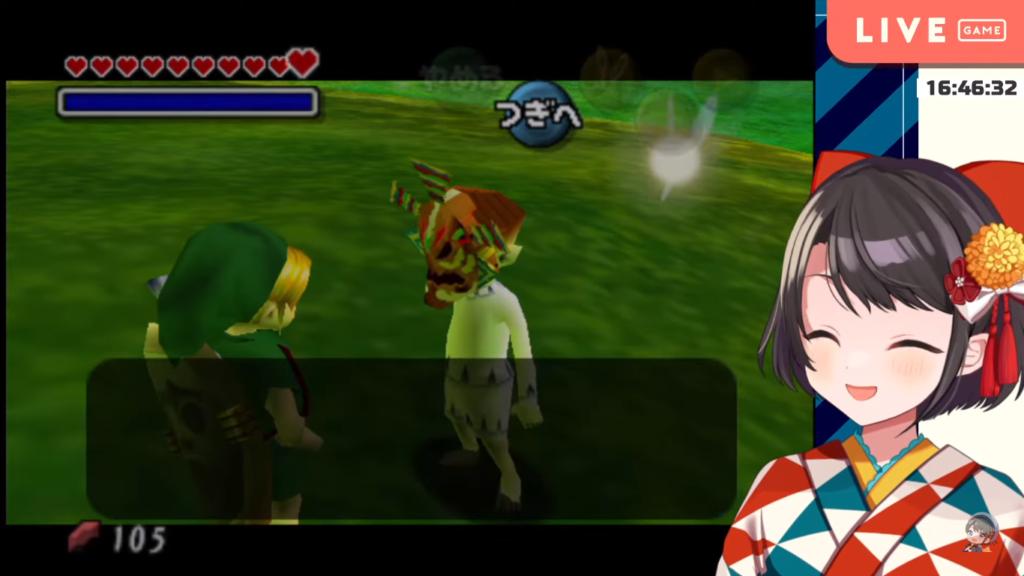 2021 02 13 48 【#11】最終回!!!!!!!!!:The Legend of Zelda: Majora's Mask【ホロライブ/大空スバル】