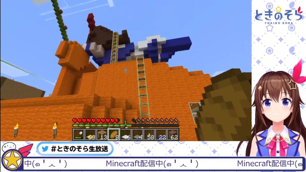 2021 02 13 50 【Minecraft】おうち改造計画!!【#ときのそら生放送】