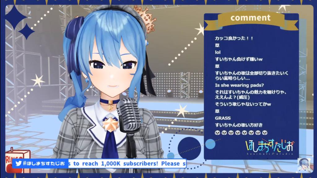 2021 02 18 12 【歌枠】singing【ホロライブ / 星街すいせい】