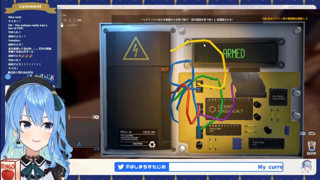 2021 02 20 17 【Thief Simulator】あなたの家、防犯意識低すぎ……!?【ホロライブ / 星街すいせい】