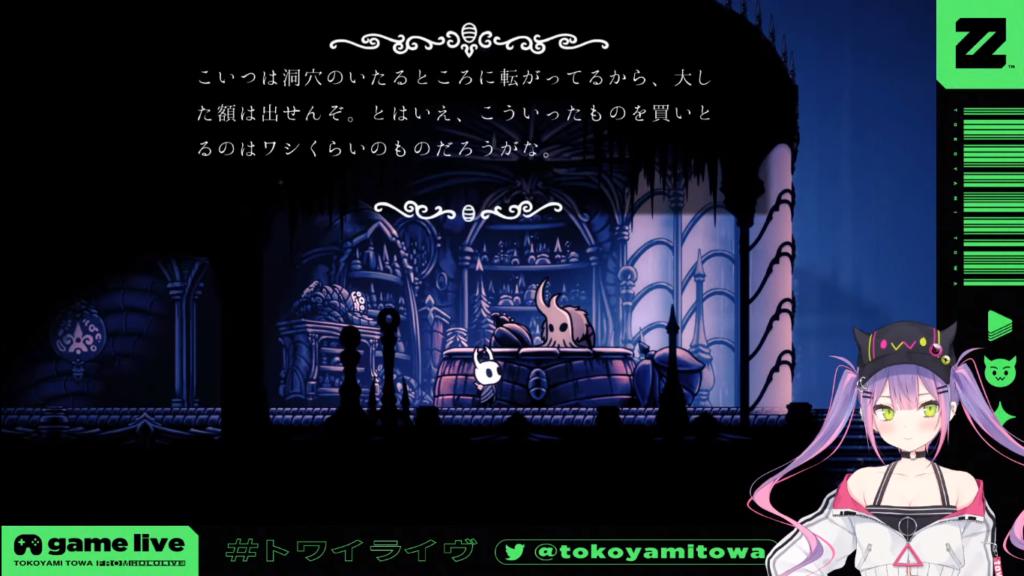 2021 02 23 19 【Hollow Knight】夜まったり。#7【#常闇トワ/ホロライブ】