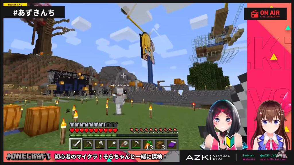 2021 02 23 62 【Minecraft】続・初心者のマイクラ!ホロ鯖の資源サーバーへ行く!#SorAZ【#あずきんち】