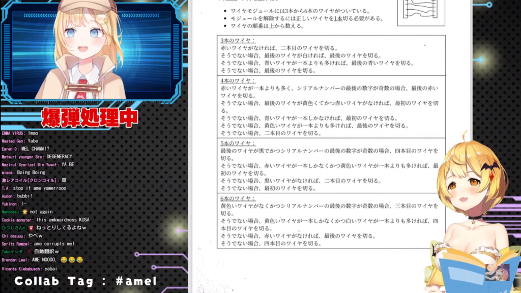 2021 02 24 82 【夜空メル】天才金髪二人組💛日本語と英語で爆弾解除!💣【COLLAB:Amelia Watson】