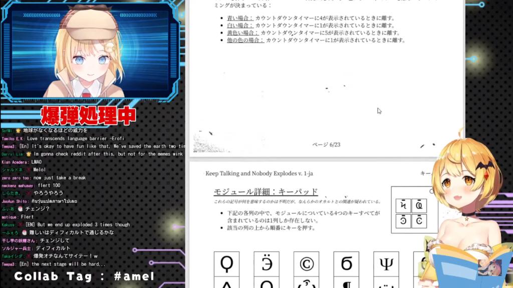 2021 02 24 83 【夜空メル】天才金髪二人組💛日本語と英語で爆弾解除!💣【COLLAB:Amelia Watson】