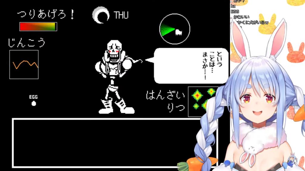 2021 02 25 75 【Undertale】アンダーテイルやってみる!ぺこ!【ホロライブ/兎田ぺこら】