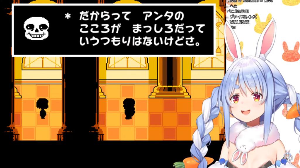 2021 02 25 79 【Undertale】アンダーテイルやってみる!ぺこ!【ホロライブ/兎田ぺこら】