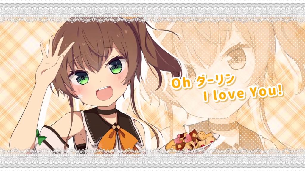 4e192dd3fc68f51feb4151445daf70ce ホロライブ バレンタイン キッス まとめ♫ Valentine Kiss / Kokusho Sayuri