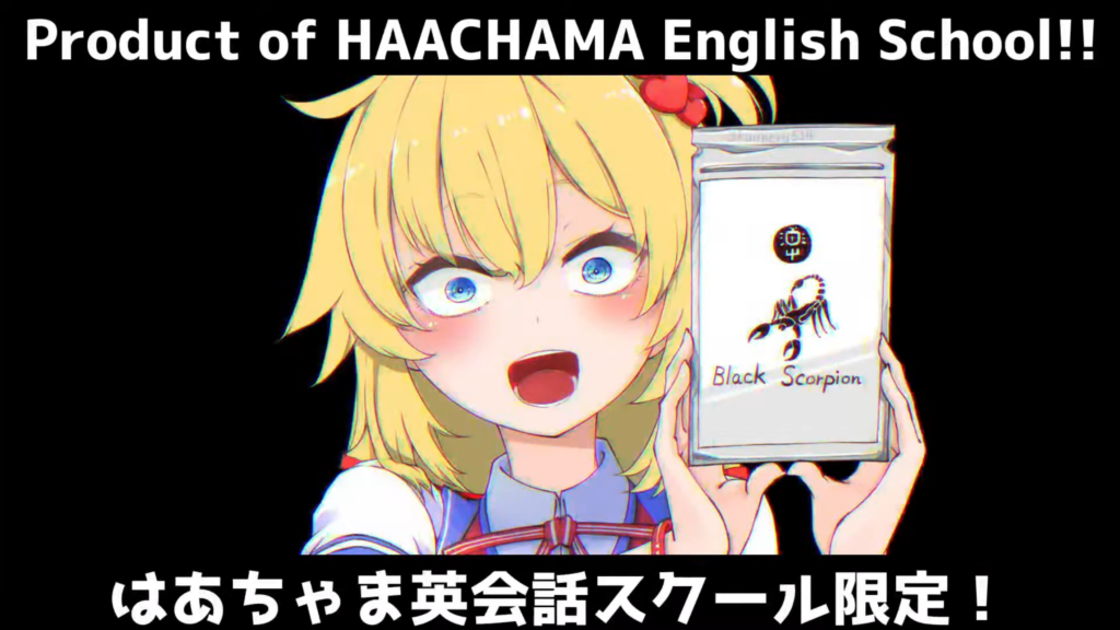 6181392c0233c22ccd3d99f903de19de HAACHAMA ENGLISH SCHOOL♪【 #HololiveEN0​ 】