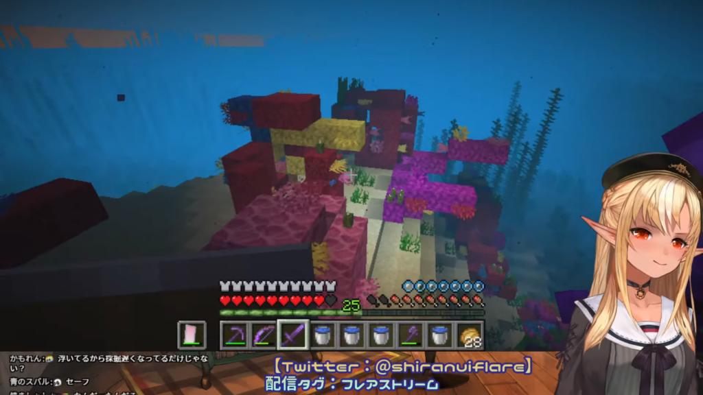 6457f648549817f9d0b2cafbdea9997f 【Minecraft】海底水族館完成を目指す!Aiming to complete the undersea aquarium!【ホロライブ/不知火フレア】