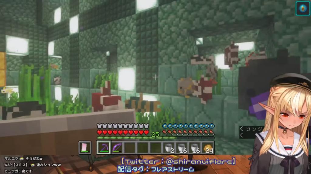 97087e1819a75b238e36711a48ccaf47 【Minecraft】海底水族館完成を目指す!Aiming to complete the undersea aquarium!【ホロライブ/不知火フレア】