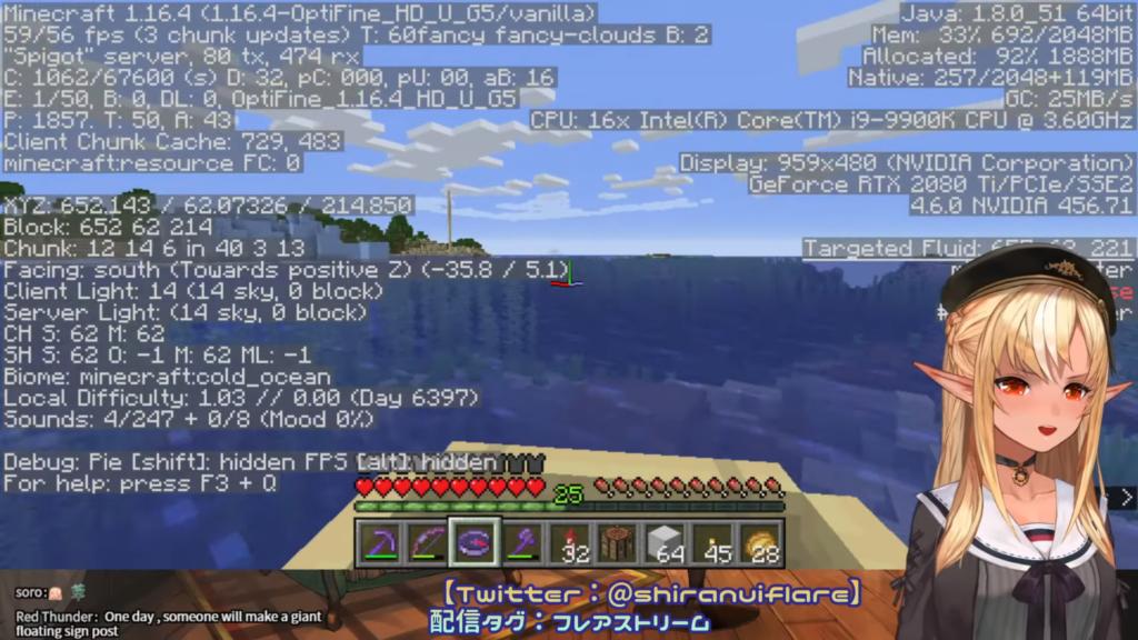 a82b2805400d2803b32885815b1cafab 【Minecraft】海底水族館完成を目指す!Aiming to complete the undersea aquarium!【ホロライブ/不知火フレア】