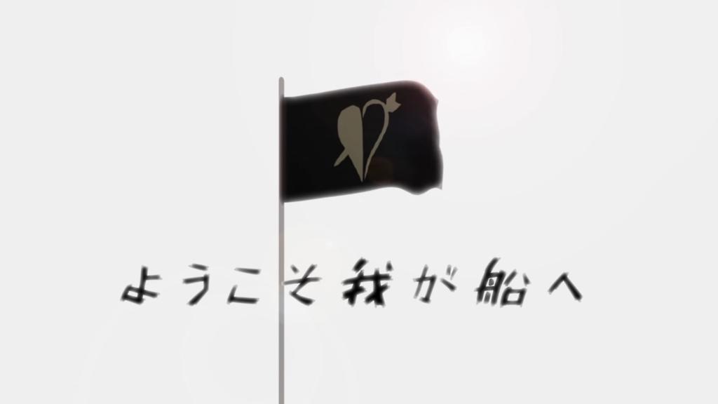 ab45a8ab8f8712b899348178f4d4cc0f 【一味合唱】Ahoy!! 我ら宝鐘海賊団☆【100万人記念合同企画】