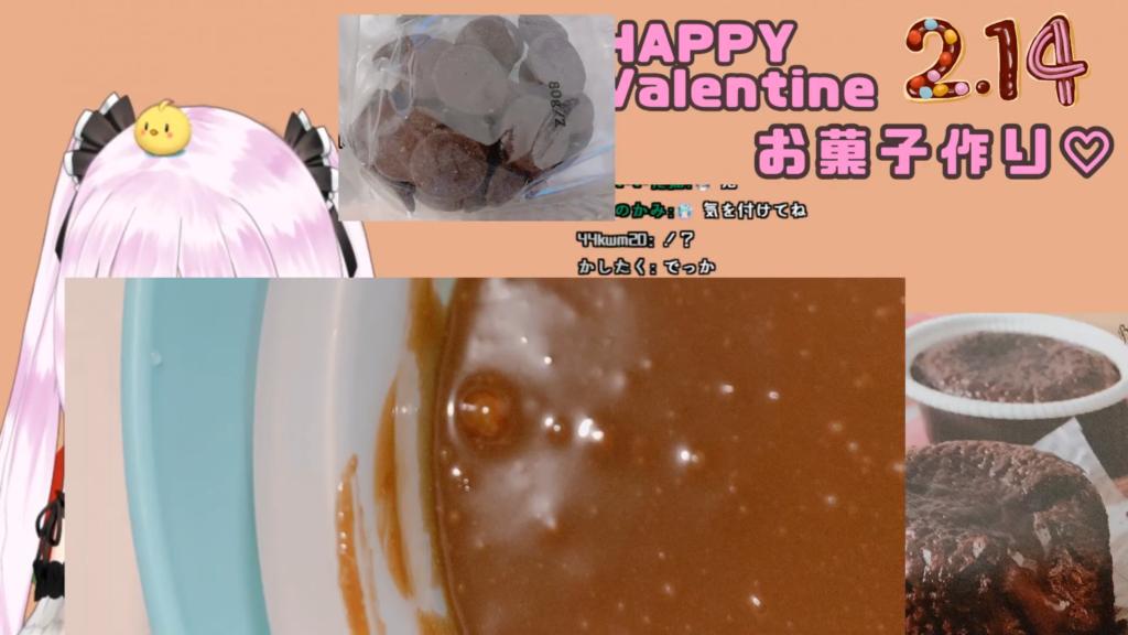c7b0f00d72352de56d8a5132eeb38a3f るしあの女子力を見せつけてあげるっ💓【cooking】ハッピーバレンタイン💓あげる!!【潤羽るしあ/ホロライブ】