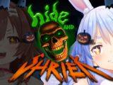 【Hide and Shriek】ぺっころね怖がらせ対決!ばぁ!!!!!ぺこ!【ホロライブ/兎田ぺこら/戌神ころね】