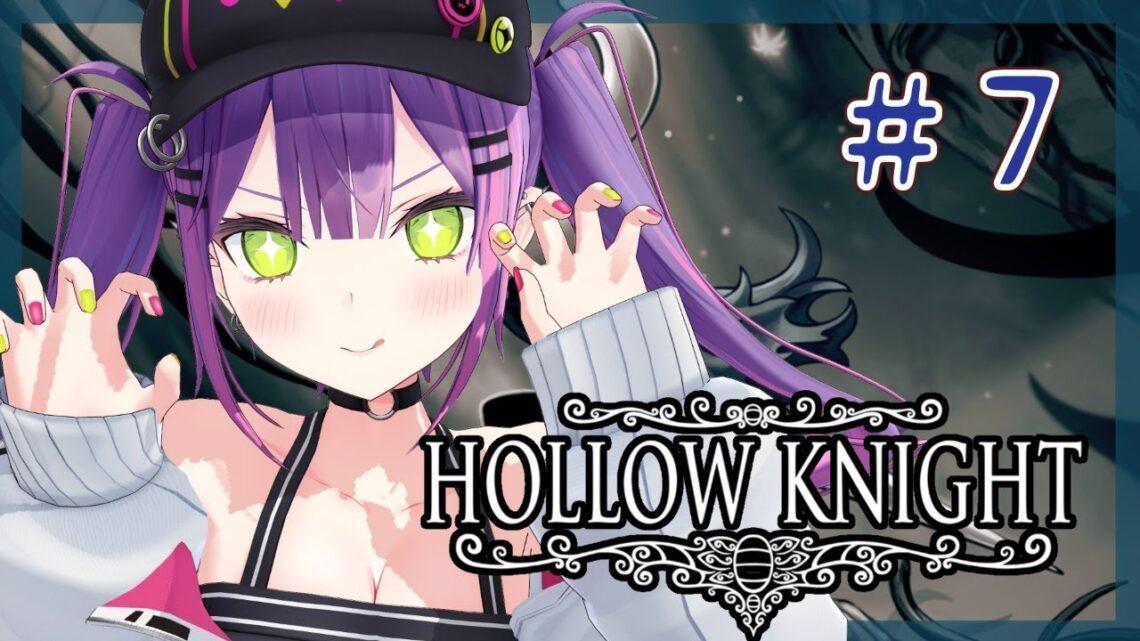 【Hollow Knight】夜まったり。#7【#常闇トワ/ホロライブ】