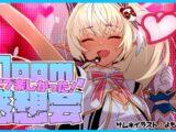 【Bloom,感想会】ライブすっごく楽しかった!💐【ホロライブ/不知火フレア】