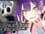 【Hollow Knight】夜まったり。#6【#常闇トワ/ホロライブ】