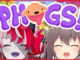 【犬 犬(PHOGS!)】バレンタインだし一心同体になりましょう!わんっ!【Kureiji Ollie/夏色まつり】